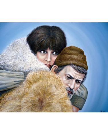 Козият Рог / Григор Велев