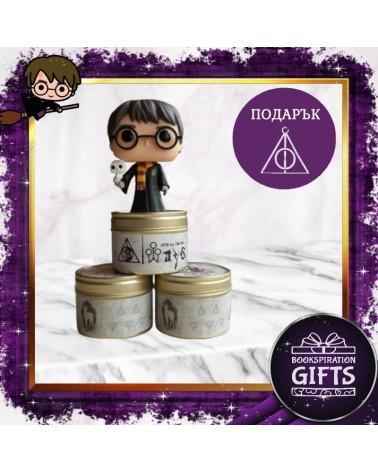 Ароматна еко свещ Always, Хари Потър + Подарък
