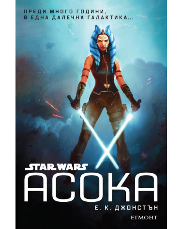 Star Wars: Асока