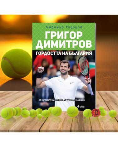 РГригор Димитров - Гордостта на България