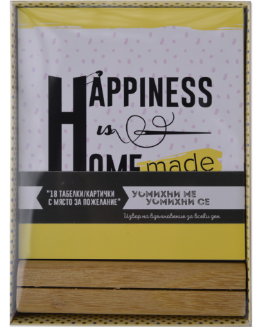 Home, Sweet Home - комплект от 18 табелки/картички и стойка
