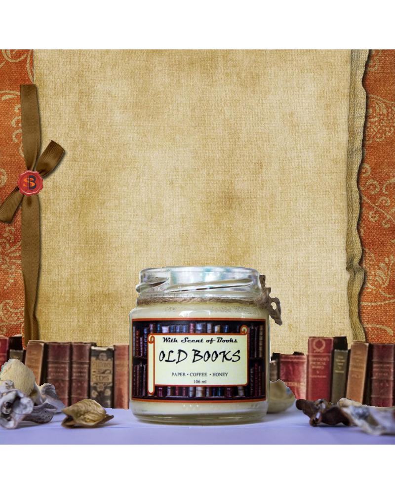 Ароматна свещ  Стари книги