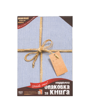 Gift wrapping gift