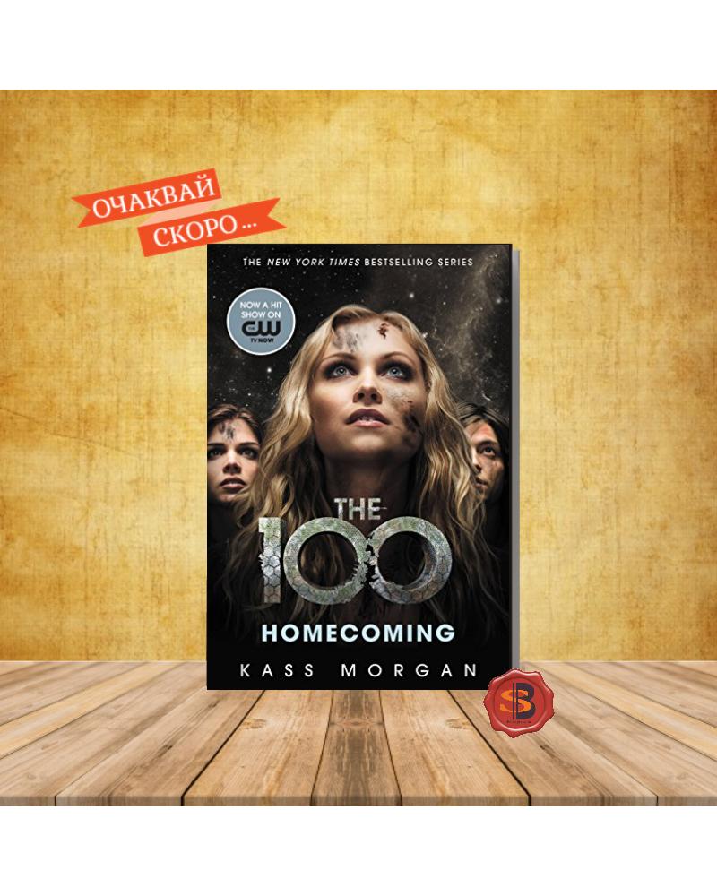 Стоте: Homecoming