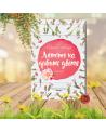 Лятото на дивите цветя