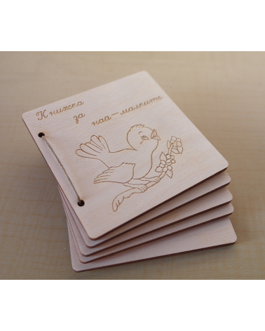 Wooden Book for Toddlers