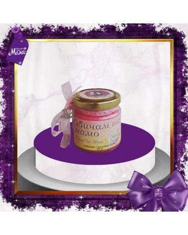 Ароматна свещ Обичам Те, Мамо + Подарък