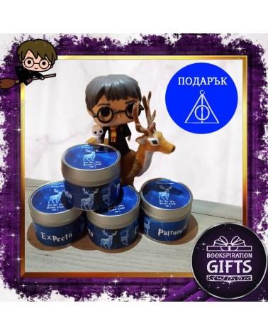 Ароматна еко свещ Expecto Patronum, Хари Потър + Подарък