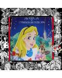 Necklace rabbit clock, Alice in Wonderland