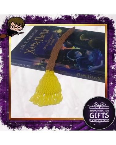 Плетен книгоразделител метла, Хари Потър