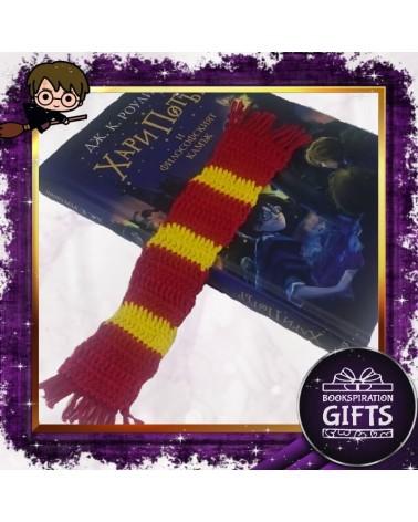 Плетен книгоразделител шалче Грифиндор, Хари Потър