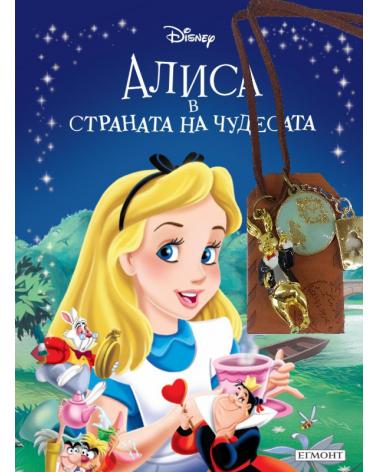 Handmade leather necklace Alice in Wonderland