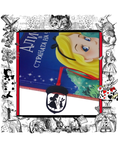 Metal bookmark Alice in Wonderland