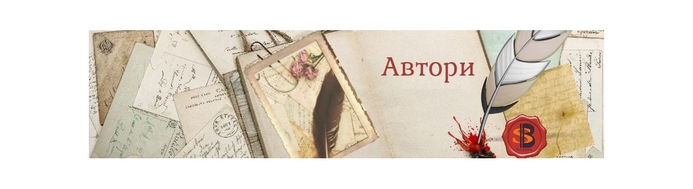 Радостина А. Ангелова