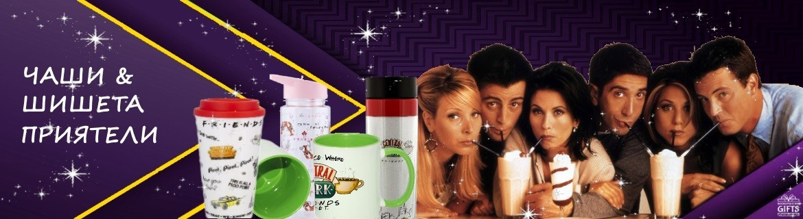 Friends tv mugs