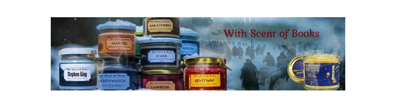 Книжни ароматни свещи | Bookspiration.com